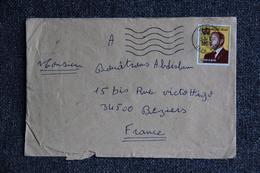 Timbre Sur Lettre Du MAROC ( TAZA ) Vers FRANCE - Morocco (1956-...)