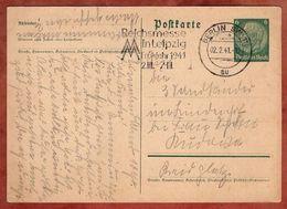 P 226 Hindenburg, MS Reichsmesse Leipzig Berlin, Nach ? 1941 (92774) - Stamped Stationery