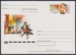 89 RUSSIA 1998 ENTIER POSTCARD Os Mint RUBEN SIMONOV THEATRE THEATER DIRECTOR ACTOR ART 1999 PSo - 1992-.... Fédération