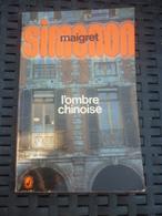 SIMENON: L'ombre Chinoise / LE LIVRE DE POCHE; 1970 - Non Classés