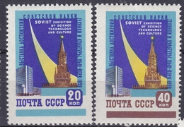 EXHIBITION OF SCOENCE AND CULTURE SOVIET  USSR 1975  Mi 2240 2241 MNH - Expositions Universelles