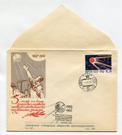 SPACE COVER USSR 1962 5 YEARS FROM DAY OF LAUNCHING THE FIRST EARTH SATELLITE SPP LVIV - Russia & USSR