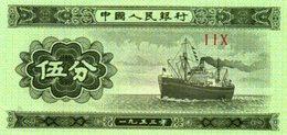 BILLET CHINOIS - China