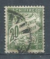 France Timbres-taxe YT N°31 Duval Oblitéré ° - 1859-1955 Used