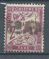 France Timbres-taxe YT N°42 Duval Oblitéré ° - 1859-1955 Used