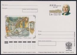 104 RUSSIA 1999 ENTIER POSTCARD Os Mint RASTRELLI ARCHITECTOR ARCHITECT ARCHITEKT HERMITAGE MUSEUM MUSEE PALACE ART PSo - 1992-.... Fédération