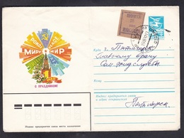 RUSSIA. Pyatigorsk. Local Issue Of 25 Cop. On Brown Paper. - 1992-.... Fédération
