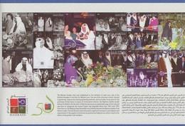 Bahrain 2015 Block 50 Jahre  Bahrain Garden Club 1965-2015  ** / MNH  - Bahrain (1965-...)