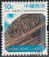 Hong-Kong 2014 Yv. N°1734 - 10c Ile De North Ninepin - Oblitéré - Used Stamps