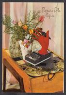 96376/ FETE DES PERES, Années Vintage, Cadeaux D'époque, Enregistreur à Cassettes - Autres