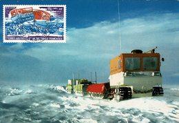 TAAF Carte EPF Adelie Waesel Terre Adelie Oblitéréee Terre Adelie 1999 - Briefe U. Dokumente