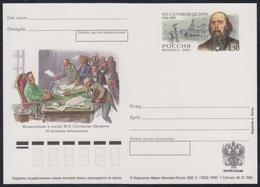 108 RUSSIA 2000 ENTIER POSTCARD Os Mint SALTYKOV-SHCHEDRIN WRITER ECRIVAIN HUMOR SATIRE SATIRA LITERATURE PSo - 1992-.... Fédération