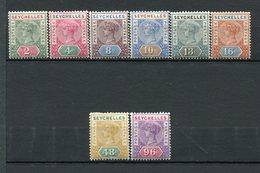 Seychelles  - N° 1 à 8 * - Neuf Avec Charnière  - Planche 1 - Seychelles (...-1976)