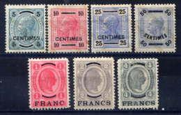 CRETE  - 1/7* - FRANCOIS-JOSEPH 1er - Oostenrijkse Levant