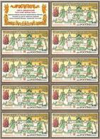Russia 2003 . Monasteries 2003. 6 Sheetlets, Each Of 9 + Label.  Michel # 1068-73 KB - Unused Stamps