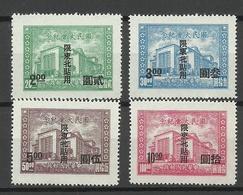 NORTH EAST CHINA 1947 Michel 38 - 41 MNH Nordostprovinzen - Chine Du Nord-Est 1946-48