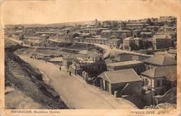 JUDAICA~JERUSALEM MONTEFIORE QUARTER-WRITTEN IN HEBREW ALSO~PHOTO POSTCARD 44898 - Israel