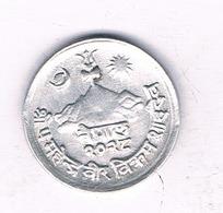 1 PAIS 2028 NE NEPAL / 2606/ - Nepal