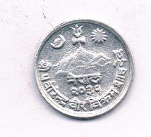 1 PAIS 2039 NE NEPAL / 2607/ - Népal