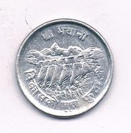 5 PAISE 2029 NE NEPAL / 2608/ - Nepal