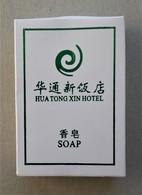 - Savon - Ancienne Savonnette D'hôtel - Hua Tong Xin Hôtel. Chine - - Kosmetika