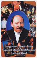 RUSSIA - RUSSIE - RUSSLAND DUMMY PHONECARD TELECARTE BASHKIRIA BASHINFORMSVYAZ ACTOR NIKOLAY PANOV - Russia