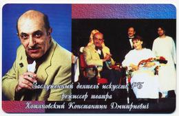 RUSSIA - RUSSIE - RUSSLAND DUMMY PHONECARD TELECARTE BASHKIRIA BASHINFORMSVYAZ ACTOR HOTIANOVSKY - Russia