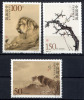 CHINE 1998, TABLEAUX LION TIGRE PRUNIER, 3 Valeurs, Neufs / Mint. R1150 - Nuovi