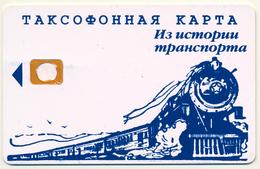 RUSSIA - RUSSIE - RUSSLAND DUMMY PHONECARD TELECARTE STEAM TRAIN BLUE VERY GOOD - Russia