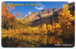 RUSSIA - RUSSIE - RUSSLAND DUMMY PHONECARD TELECARTE SOCHI ELECTROSVYAZ 100 UNITS LAKE KARDYVACH - Russia