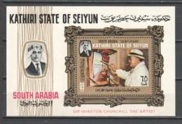 Kathiri State Of Seiyun 1966 Mi Block 2A MNH - WINSTON CHURCHILL - Sir Winston Churchill