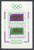 Kathiri State In Hadhramaut 1967 Mi Block 17A MNH - SUMMER OLYMPICS MEXICO - Ete 1968: Mexico