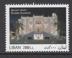 2017 Lebanon Sursock Museum Complete Set Of 1 MNH - Libano