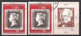 Bulgarien  (1980)  Mi.Nr.  2886 (2x) + Zf.  Gest. / Used  (2ge03) - Briefmarken Auf Briefmarken