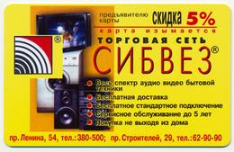 RUSSIA - RUSSIE - RUSSLAND DUMMY PHONECARD TELECARTE ALTAI REGION BARNAUL TRADENET SIBVEZ - Russia