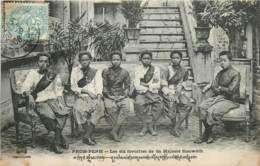 CAMBODGE PHOM PENH LES SIX FAVORITES DE SA MAJESTE SISOWATH - Cambodge