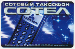 RUSSIA - RUSSIE - RUSSLAND DUMMY PHONECARD TELECARTE KYZBASS SOTEL CELLULAR COMMUNICATION - Russia