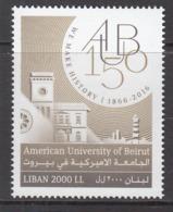 2016 Lebanon Liban American University Complete Set Of 1  MNH - Libano