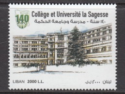 2016 Lebanon Liban Sagesse University Complete Set Of 1  MNH - Libano