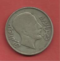 50 Fils , IRAC , Argent , 1931 , N° KM # 100 - Iraq