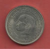 1/2 Dinar , TUNISIE , Cupro-Nickel , 1983 , N° KM # 303 - Tunisie