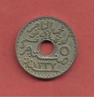 5 Centimes , TUNISIE , Nickel- Bronze , 1918 , N° KM # 242 - Colonies