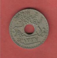 10 Centimes , TUNISIE , Nickel-Bronze , 1918 , N° KM # 243 - Colonies