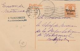 "Entier Postal ""avec Volet Réponse"" - [OC1/25] General Gov."