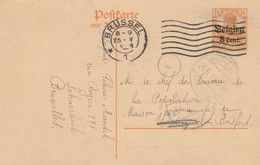 "Entier Postal ""avec Volet Réponse"" 25/05/18 - [OC1/25] General Gov."