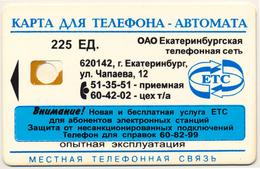 RUSSIA - RUSSIE - RUSSLAND DUMMY PHONECARD TELECARTE EKATERINBURG ETC 225 UNITS - Russia