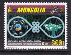 2017  Mongolia ITU Telecommunications Complete Set Of 1  MNH - Mongolia