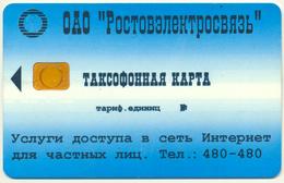 RUSSIA - RUSSIE - RUSSLAND DUMMY PHONECARD TELECARTE ROSTOV-ON-DON ROSTOV ELECTROSVYAZ - Russia