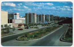 RUSSIA - RUSSIE - RUSSLAND DUMMY PHONECARD TELECARTE YAKUTIA SAKHA TELECOM 25 UNITS TOWN VIEW - Russia