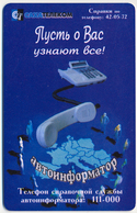 RUSSIA - RUSSIE - RUSSLAND DUMMY PHONECARD TELECARTE YAKUTIA SAKHA TELECOM AUTOINFORMATOR - Russia